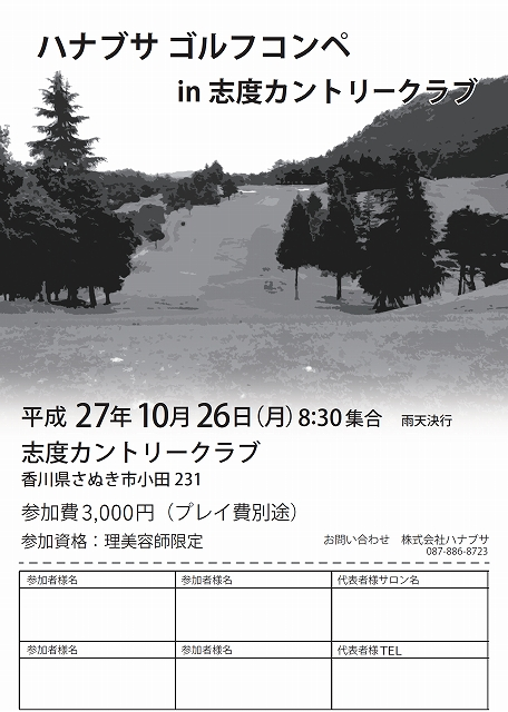 s-無題3.jpg